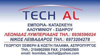 Tech Al