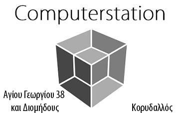 Computerstation