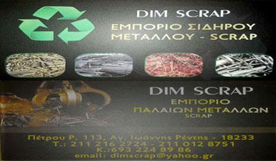 DP Scrap