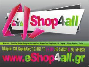 Eshop4all.gr