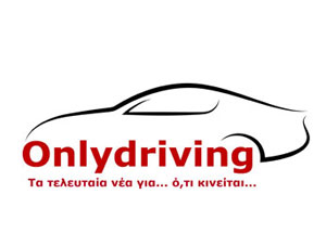 Only Driving