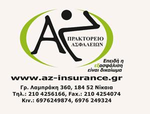 Az Insurance