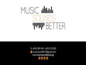 Music Sound