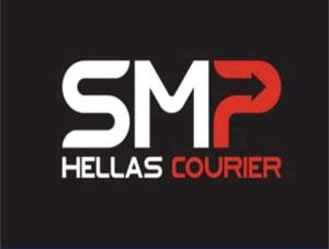 smp hellas courier