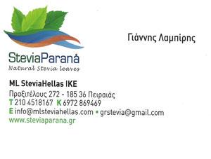 SteviaParana