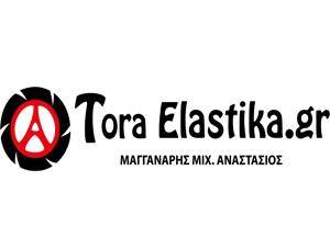 Tora Elastika.gr