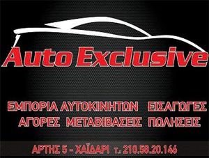 Auto Exclusive