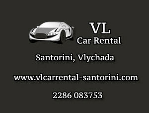 VL Car Rental