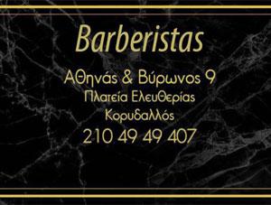 Barberistas