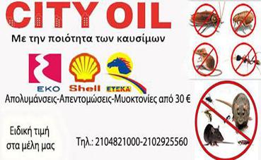 City Oil