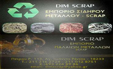 Dim Scrap