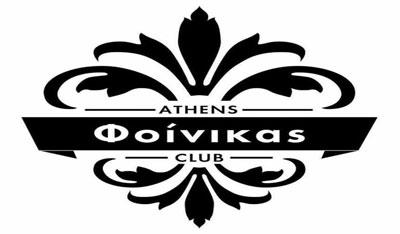 Φοίνικας Club