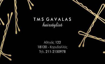 TMS GAVALAS
