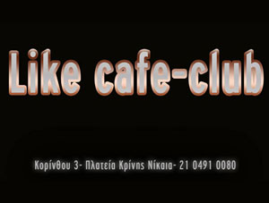 Like Cafe Club