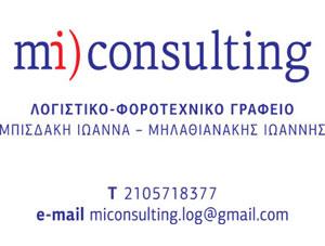 Mi Consulting