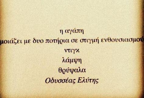 Odisseas.jpg