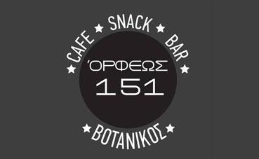 Ορφέως 151 Cafe Snack Bar