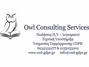 Owl Consulting Services E.E.