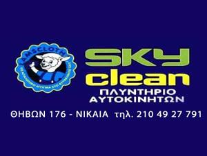 Sky Clean