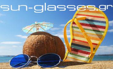 Sun-Glasses.gr