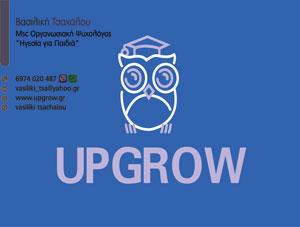 Upgrow